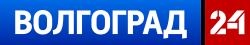 VOLGOGRAD24_logo_RGB-n